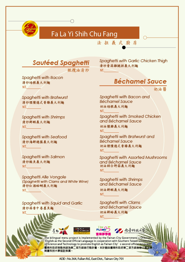 Bilingual Menu